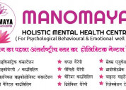 Get holistic mental illness by psychiatrist near y