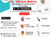 Dr vikram bohra is the best neurologist in jaipur
