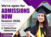 Admissions open now session 2020, ssvgi bareilly