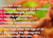 Mangal dosha | mangal dosha in kundali