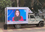 Led screen video van on rent in patna bihar