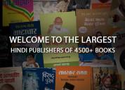 Prabhat prakashan hindi publishers in delhi