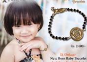 Ik onkaar new born baby bracelet in silver gold pl
