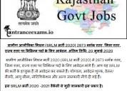 Rural livelihood mission (srlm recruitment 2020)