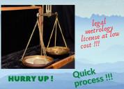 Legal metrology certificate   legal metrology lice
