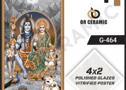 Lord shiv mahadev poster wall tiles manufacturer