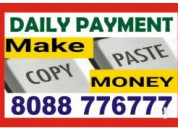 Online part time job daily payout | 8088776777 | 1