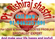 Love problem soluiton by guru ji +91-9462257091