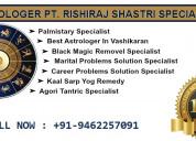 Best astrologer in india +91-9462257091