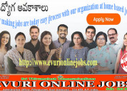 Offline data entry jobs|part time jobs