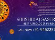 Childless solution by guru ji +91-9462257091