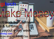 Internet part time job easiest (just copy and pa