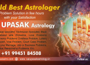 Best astrologer in indiranagar bangalore
