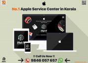 Itel it service | the no.1 apple service center