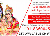 Free marriage prediction by date of birth - astrol