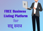 Free business listing platform for sahu community