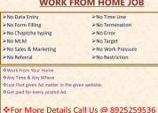 Part time/full time ad posting jobs in coimbatore