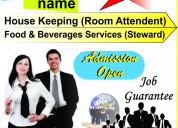 Institute for  hotel management  ranchi