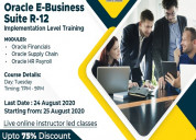 Oracle e - business suite r - 12 training