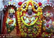 Shri krishan chander samjhave