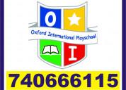 Oxford preschool  | short term learning
