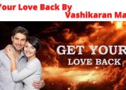 Get your love back by vashikaran mantra - astrolog