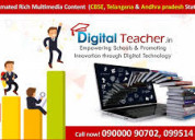 Smart class content for cbse and ap&ts state board