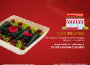 Best franchise in india|karva chauth suhag thali