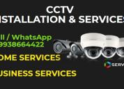 We are providing cctv camera services in cuttack
