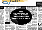Free classified websites in india / classified web