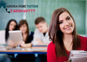 Home tuition in patna|7485040777|tuition