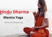 Mantra yoga(hindu dharma)