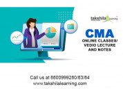Cma courses and video lectures - takshila learning