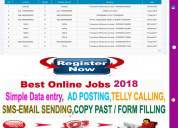 Simple typing work from home / part time job