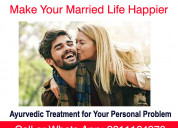 Male infertility ayurvedic treatment in mumbai