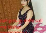 Call girls in delhi saket 9899938813