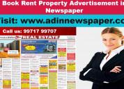 Book rent property advertisement in newspaper