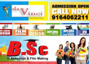 Graphic interior animation institute in mangalore