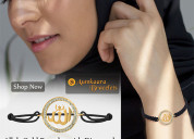 Allah gold bracelet with diamonds