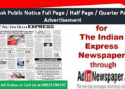 Book the indian express public notice ads