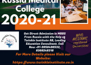 Russia medical college list  2020-21 twinkle insti