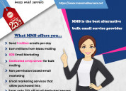Mms is the best alternative for smtp mail server