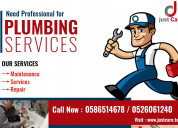 Emergency plumber, plumbing services company dubai