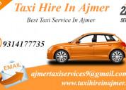 Ajmer pushkar tour , ajmer pushkar tour taxi rates