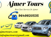 Ajmer travel agents, travel agents in ajmer