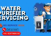 Ro service in muzaffarpur| ro water purifier servi