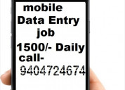 Home based data entry work