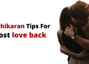 How to get lost love back by dua: vashikaran exper