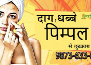 Make your skin beautiful with kripashakti