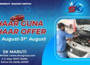 Maruti authorised service centre | maruti service